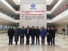 北京衢时代绿地中央广场孵化器组织企业赴衢考察交流