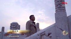 """TCL新纪录片上线引热议,""""宝藏国"""