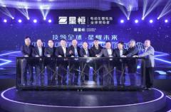 对话星恒电源董事长冯笑:锰酸锂将成动力电池主流路线之一 未来定位锁定行业前三